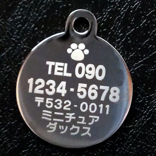 迷子札 ネームプレート 犬鑑札デザイン 名入れ込み4_マーク豊富!漢字も可能です。