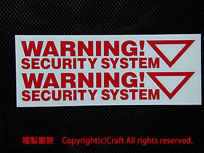WARNING SECURITY SYSTEM/ステッカー2枚1組(C/赤)**_画像2