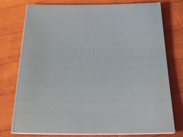 飯島真理/1986年/MARI'N ISLAND RULIE'S Special'86