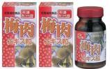 梅肉エキス■360粒×2個セット■紀州産の青梅を使用■オリヒロ