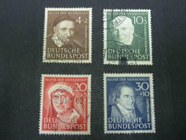№10 西ドイツ 1951年 SC#B320-23 使用済 4種