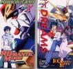 SCD『機動新世紀ガンダムX』(ROMANTIC MODE)【2枚セット】