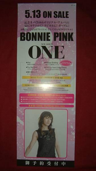 【ポスター2】 BONNIE PINKボニ-ピンク/ONE 非売品!筒代不要!