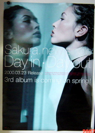 ★SAKURA 告知ポスター「Day in Day out」さくら