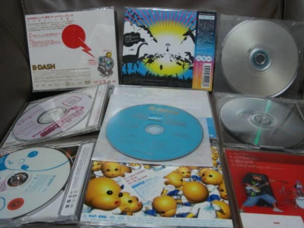 [CD]B-DASH アルバム2枚シングル8枚(限定商品1枚)(レア1枚)_画像2