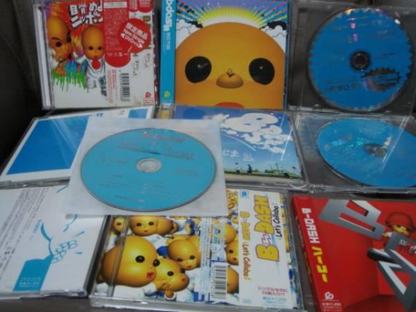 [CD]B-DASH アルバム2枚シングル8枚(限定商品1枚)(レア1枚)_画像1