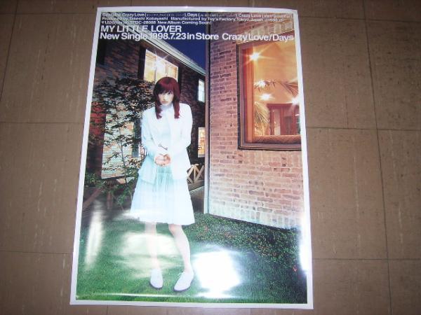 マイ・リトル・ラバーのポスター「クレイジー・ラヴ」!!
