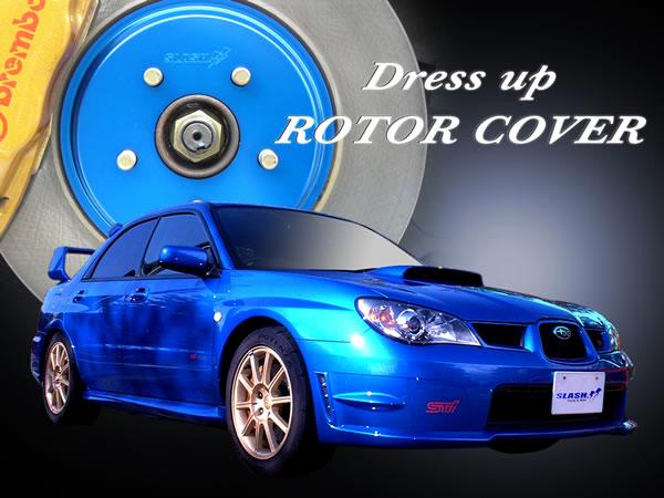インプレッサGDB-EFG型(PCD114.3)純正ブレンボ用スラッシュ製ドレスアップローターカバー1台分(Front/Rea)SET■RED/BLUE/GOLDより1色選択