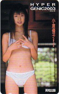▲小倉優子のテレカ(1)▲ グッズの画像