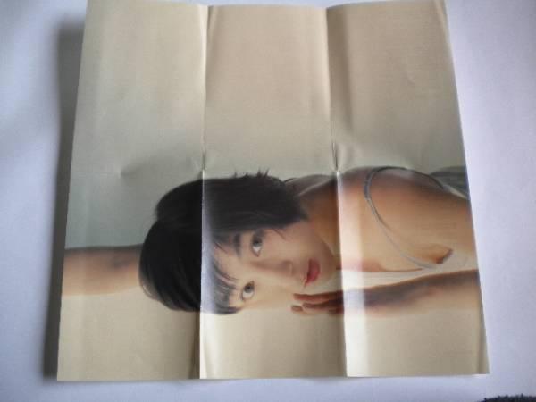 広末涼子さん WINTER GIFT '98 (VHS+CD) PV集(MajiでKoiする5秒前 他) 美品 歌詞カード付き_画像3