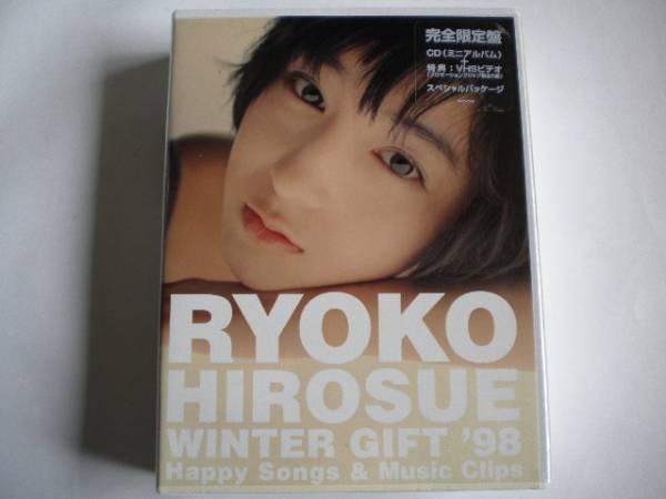 広末涼子さん WINTER GIFT '98 (VHS+CD) PV集(MajiでKoiする5秒前 他) 美品 歌詞カード付き_画像1