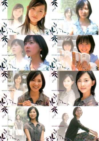 谷村美月 トレーディングカード ~7 Years~ SP18種含む81枚 グッズの画像