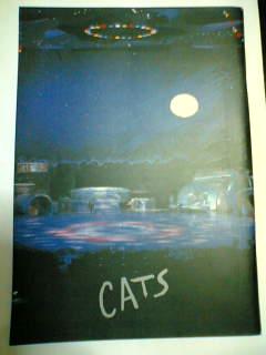 劇団四季【CATS】キャッツ・パンフレット1997年 グッズの画像