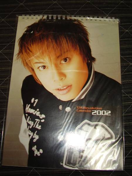 T.M.Revolution ファンクラブ限定カレンダー02年用☆西川貴教 ライブグッズの画像
