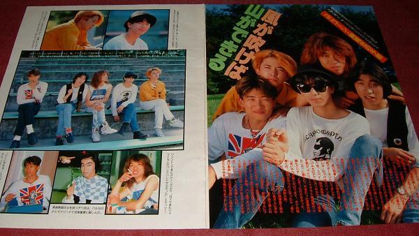 【切り抜き】 ユニコーン奥田民生 1989年 M