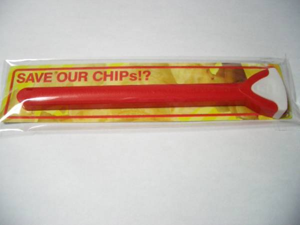 ☆浜田省吾 SAVE OUR CHIPs!?☆新品・未開封①