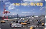 ◆入船国際コンテナターミナルのテレカ◆
