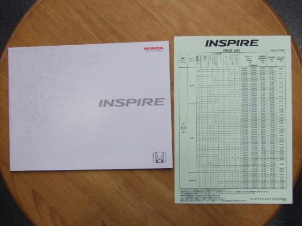 ☆ It is Inspire catalog November 2004 ☆