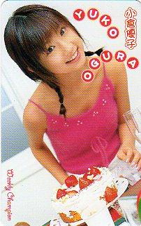 ▲小倉優子のテレカ(2)▲ グッズの画像