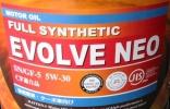 ☆ DAYTONA EVOLVE NEO 5W-30.API SN/CF.GF-5.全合成油.5GAL。