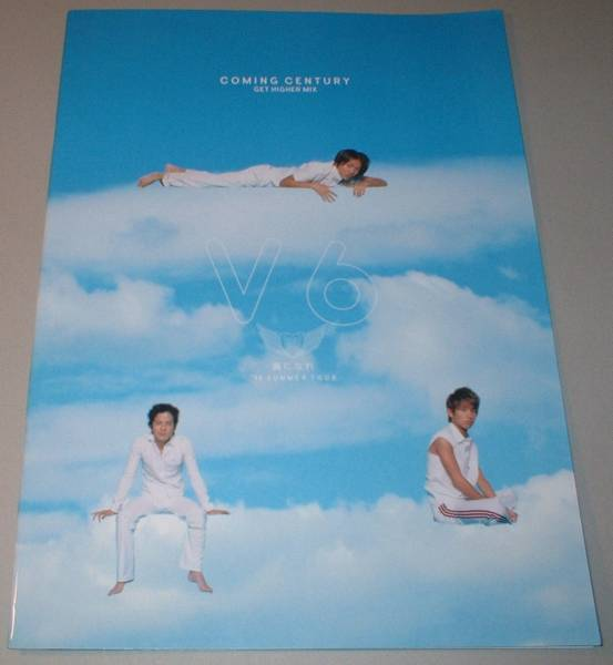 パンフ V6 [風になれ '98 SUMMER TOUR]