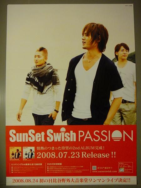 【非売ポスター】SunSet Swish/PASSION*011