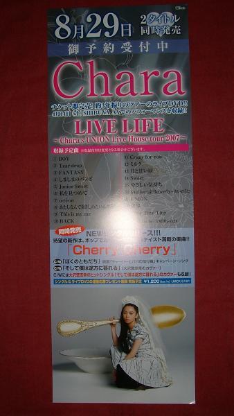 【ポスター】 Chara/LIVE LIFE Chara UNION Live House tour2007