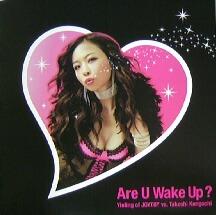 $ YINLING OF JOYTOY vs. TAKESHI KONGOCHI / ARE U WAKE UP?