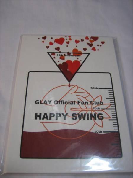 ★GLAY HAPPY SWING 10周年記念★非売品