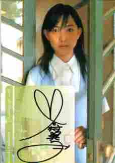 谷村美月 トレカ ~7 Years~ 直筆サインカードSG1 グッズの画像