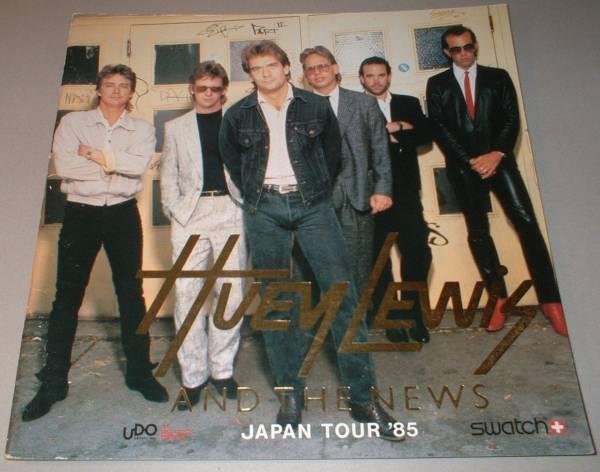 パンフ ヒューイ・ルイス・アンド・ザ・ニュース[JAPAN TOUR'85]