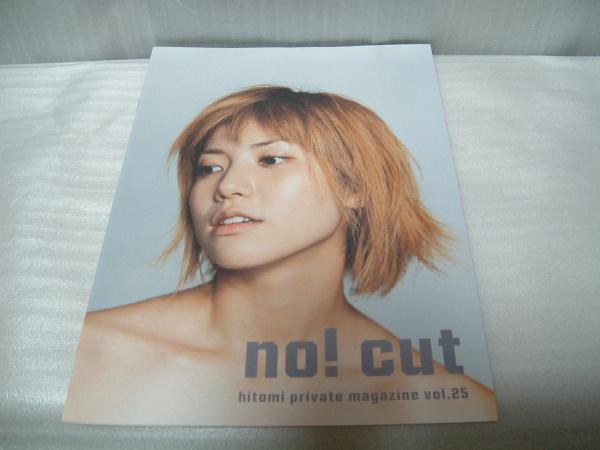 美品★hitomi ★no!cut Vol.25★ファンクラブ会報★USED品