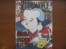 スタジオボイス 178/1990.10名雑誌、名番組/川勝正幸