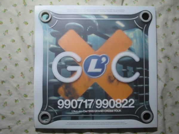 パンフ【1999 grand cross 990717】L'Arc~en~Ciel hyde