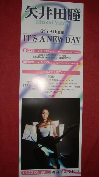 【ポスター】 矢井田瞳 IT's A NEW DAY 非売品!筒代不要!