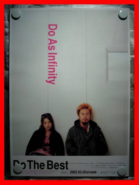 Do As Infinity/Do The Best【未使用品】B2告知ポスター(非売品)★送料無料★