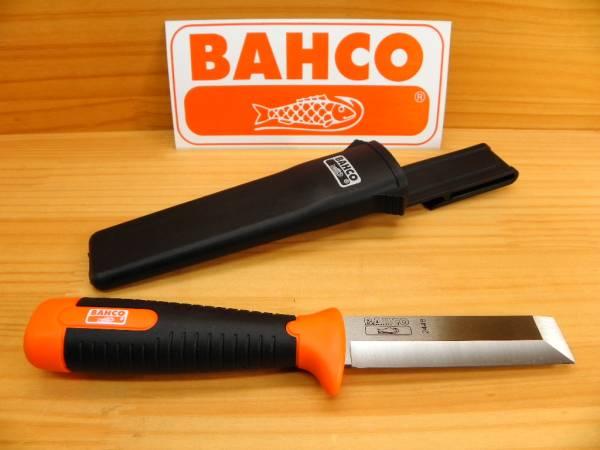 バーコ BAHCO ワーキングナイフ 2448 スクレーパ タガネ 万能マルチ サバイバル ナイフ