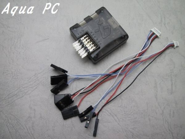 AquaPC★CC3D Flight Controller To DSM2 Satellite S.Bus★