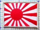 旧大日本帝国 海軍 軍艦旗 ワッペンパッチ:旭日旗 日章旗 日本 ジャパン フラッグ JAPAN Rising Sun ライジング サン 自衛艦旗 日の丸 新品