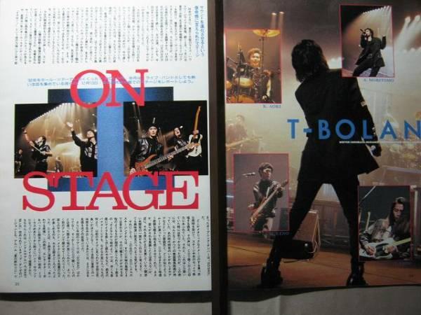 '93【12.13 @ 名古屋市民会館】T-BOLAN ♯