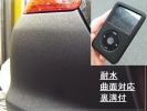 USDMカッティングシート☆ダイヤブラックラメ☆152×50cm