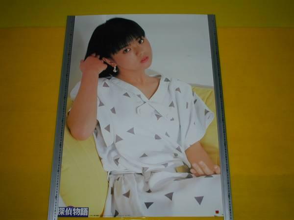 ◆【薬師丸ひろ子】【2】【探偵物語ポスター当時物新品】 コンサートグッズの画像