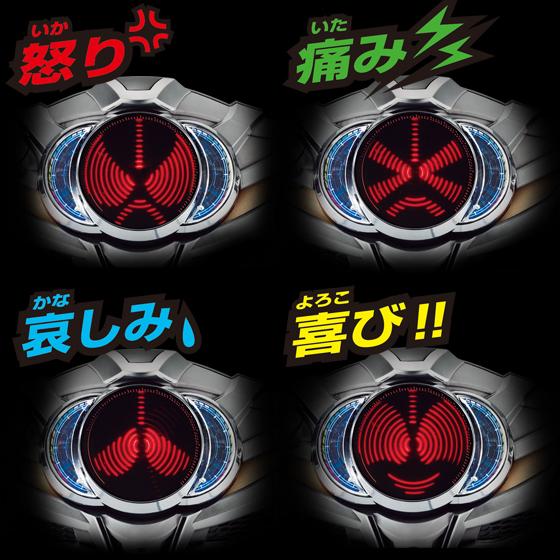 バンダイ 仮面ライダー変身ベルト DXドライブドライバー&シフトブレス新品 未開封品_画像3