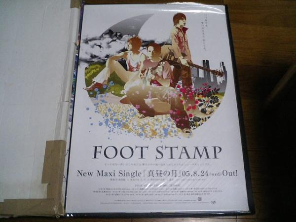 シングル告知「FOOT STAMP」真昼の月ポスター非売品