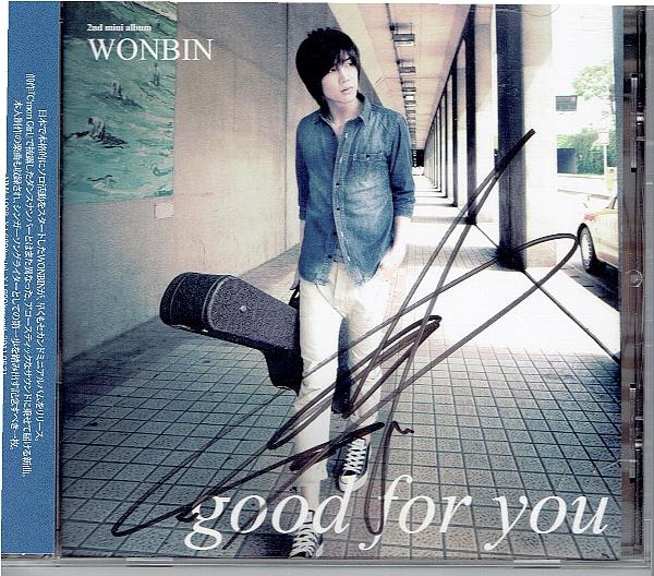 韓国 WONBIN ウォンビン サイン入りCD「GOOD FOR YOU」