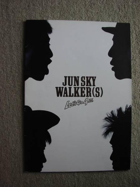 JUN SKY WALKER(S) Let's Go4匹★パンフレット送料無料