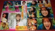 【衝撃切り抜き】 女子アナ 斉藤舞子/上宮菜々子 E12