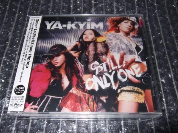 YA-KYIM『STILL ONLY ONE』良好 特典CD付(BACH LOGIC,今井了介)_画像1