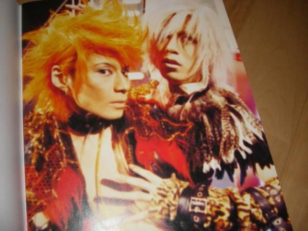 """machine/""""Dead Stock Toys""""Japan Tour 1999/ツアーパンフ"""