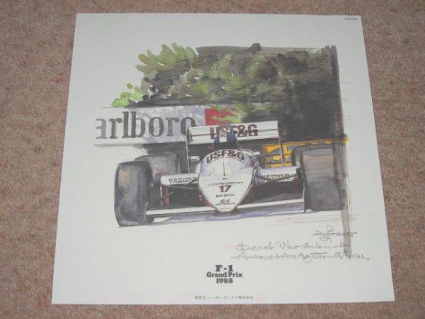 LD♪F-1グランプリ1988 vol.6♪ベルギー/イタリア_画像3